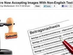 Shutterstock akzeptiert jetzt auch Fotos mit Deutschem Text
